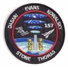 GRAVITY Movie Space Station Logo